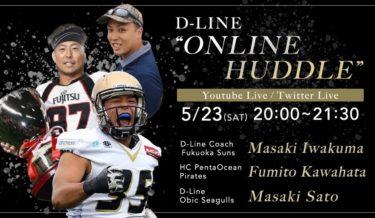 D-Line Online Huddle